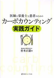 080607sugimoto
