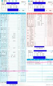 20130725hb2_2